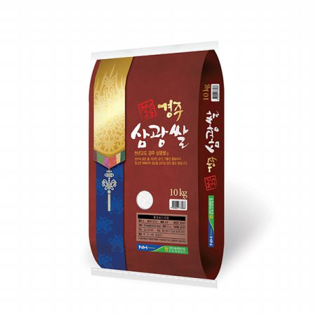 [18년산]경주 삼광쌀 10k/농협쌀/당일도정