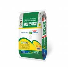 [19년산] 동송 철원오대쌀 10kg / 농협쌀 / 당일도정