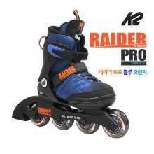 K2 정품 19년 레이더프로 블루오렌지 5단계조절 _레이더프로 블루오렌지 S 170mm-205mm