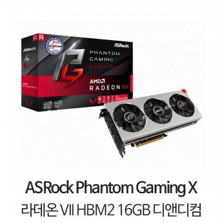 [AMD 장패드 증정] ASRock Phantom Gaming X 라데온 VII HBM2 16GB 디앤디컴