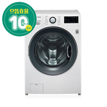 드럼세탁기 F21WDT[21KG/5방향터보샷/6모션/트루스팀/화이트]