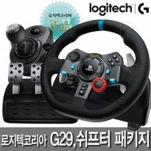 G29 레이싱 휠+쉬프터 패키지(PS4/PS3/PC용)