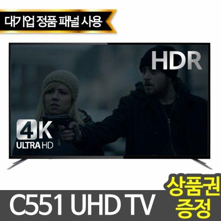 [10월 30일 입고 예정] 139cm UHD TV / C551UHD IPS [기사방문 수도권 벽걸이설치]