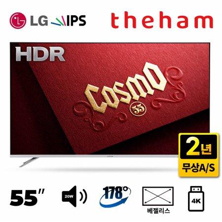139cm UHD TV / C551UHD IPS HDR [기사방문 지방 스탠드설치]