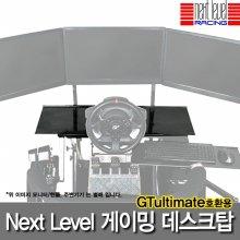 NLR 레이싱 스텐드용 게이밍 데스크탑