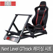 Next Level RacingGttrack 넥스트레벨 레이싱휠 거치대 세트