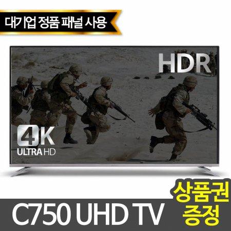190cm UHD TV / C750UHD IPS HDR [기사방문 지방 벽걸이설치]