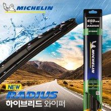 미쉐린 (MICHELIN) RADIUS 라디우스 하이브리드 450mm 와이퍼 MRH 450mm