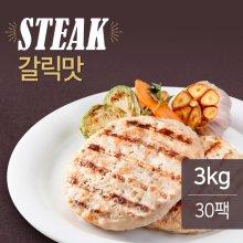 닭가슴살 스테이크 갈릭맛 100gX30팩(3kg)