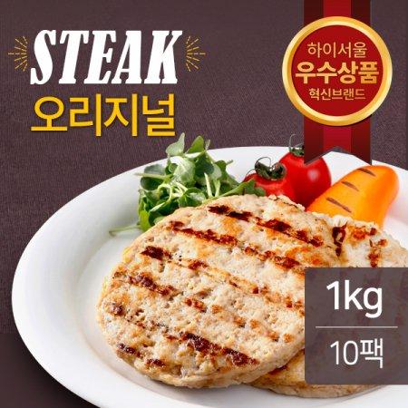 닭가슴살 스테이크 오리지널 100g x 10팩 (1kg) 10팩