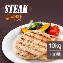닭가슴살 스테이크 호박맛 100gX100팩(10kg) 100팩