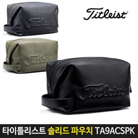 타이틀리스트 정품 솔리드 파우치 TA9ACSPK (3Color)