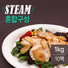 스팀닭가슴살 혼합 10팩(1kg) [고추5 마늘5]