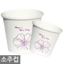 국내산 소주컵 2000개/일회용컵