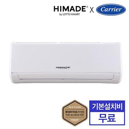 캐리어X하이메이드 벽걸이 인버터 냉난방기 HCA-C07TW (냉방22.0㎡/난방17.1㎡) [전국기본설치무료]