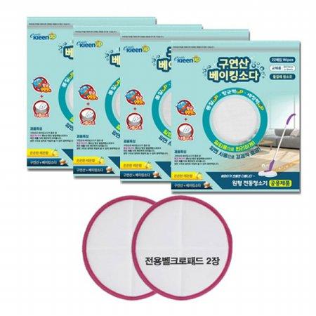 일회용 청소포 4개(88매) + 물걸레 부착패드 1개(2매) EKU-028