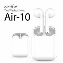 에어숨 AIR-10 블루투스 이어폰[오픈형][화이트][AIR-10]
