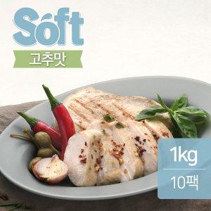소프트 닭가슴살 고추맛 100g x 10팩(1kg)