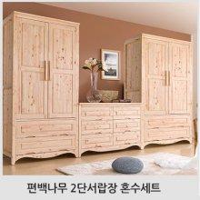 07.편백나무 2단서랍장 혼수세트