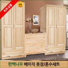 05.편백나무 베이직 혼수세트-서랍장만