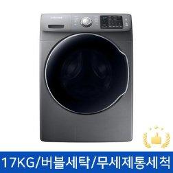 *최종 765,000원* WF17R7200KP 드럼세탁기[17KG/버블세탁/무세제통세척/초정밀 진동저감 시스템/이녹스실버]