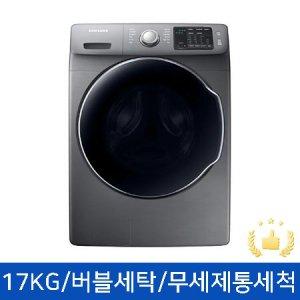 WF17R7200KP 드럼세탁기[17KG/버블세탁/무세제통세척/초정밀 진동저감 시스템/이녹스실버]