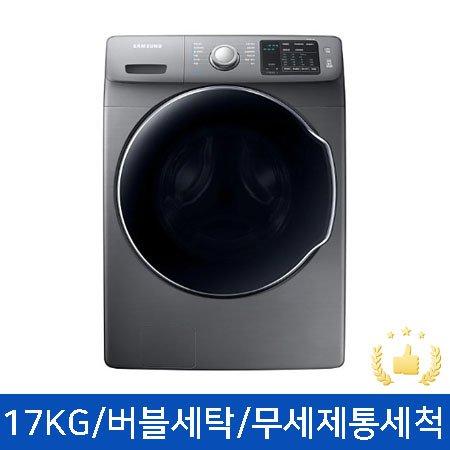 WF17R7200KP 드럼세탁기[17KG/버블세탁/무세제통세척+/초정밀 진동저감 시스템/이녹스실버]