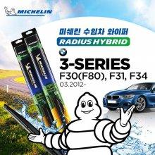 미쉐린 BMW 3시리즈 F30 03/2012- 수입차 와이퍼 MRH 600mm+MRH 450mm