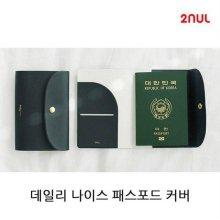 데일리 나이스 패스포드 커버 1P 여권 케이스 지갑(2D5E6D) 다크 네이비