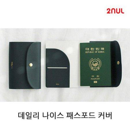 데일리 나이스 패스포드 커버 1P 여권 케이스 지갑(2D5E6D)