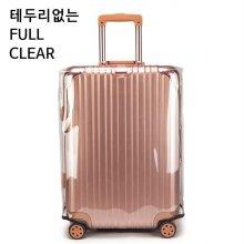 투명 캐리어 커버 여행 가방 커버 덮개 풀클리어커버 20