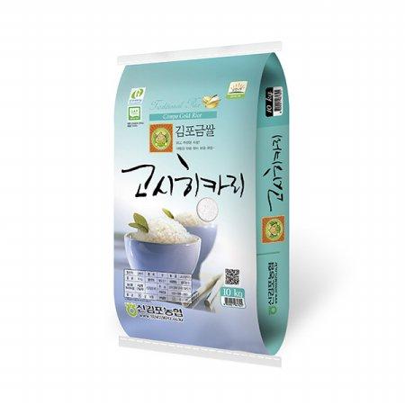 [19년산]신김포농협 김포금쌀 고시히카리 10kg