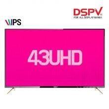 43형 UHD TV (108cm) / K430UHD [택배기사배송 자가설치]