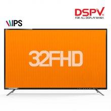 32형 FHD TV (81cm) / SU3200 [택배기사배송 자가설치]