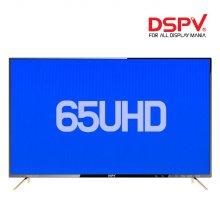 65형 UHD TV (165cm) / K6500U [스탠드형 전문기사 설치배송]