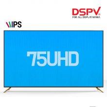75형 UHD TV (191cm) / K7500UL [스탠드형 전문기사 설치배송]