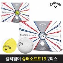 캘러웨이 정품 슈퍼소프트 2피스 골프공 골프볼 화이트:무료포장