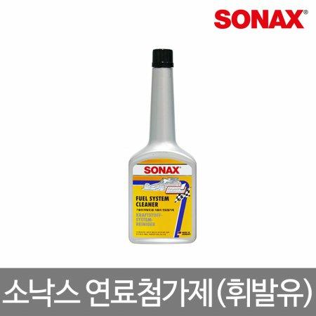 소낙스 휘발유 첨가제 250ml