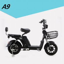 모토벨로 A9 스쿠터형 전기자전거