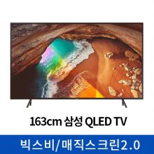 *프리미엄 배송* 163cm QLED TV QN65Q60RAFXKR (스탠드형) [Q HDR/매직스크린2.0/빅스비/게이밍모드]