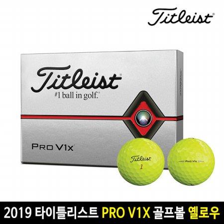 2019 타이틀리스트정품 PRO V1X 골프볼 4피스 옐로우