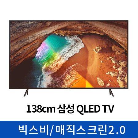 138cm QLED TV QN55Q60RAFXKR [QHDR/매직 스크린2.0/빅스비/게이밍 모드]