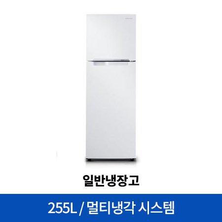 일반냉장고 RT25HAR4DWW [255L]