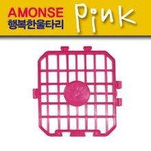 아몬스 행복한 울타리  12P(핑크)(29260E)