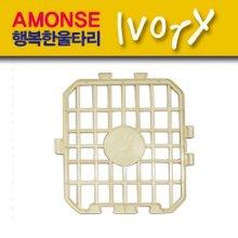 아몬스행복한 울타리  12P(아이보리)(15FCDE)