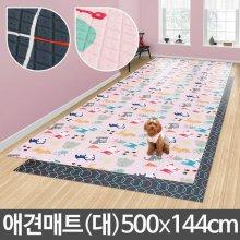 강아지매트 (대형) 애견매트(0BE19D) 애견매트 라임블루 대 (500x144cm)