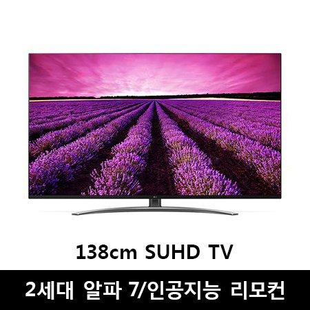 *최대혜택가 848,000원* 138cm SUHD TV 55SM8900KNB [2세대 알파7칩셋/인공지능 리모컨 포함/갤러리 기능/인공지능 사운드]