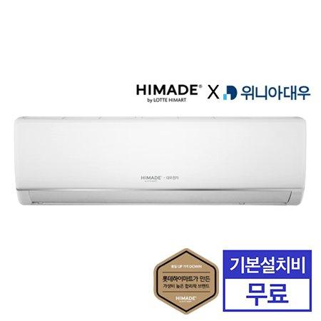 대우전자X하이메이드 벽걸이 인버터 에어컨 HDA-C07IW (22.8㎡) [전국기본설치무료]