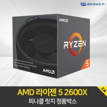 [청구할인가능]AMD 라이젠 5 2600X 피나클 릿지 정품박스
