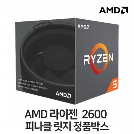 AMD 라이젠 5 2600 피나클 릿지 정품박스